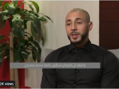 بالفيديو..أمرابط : تركي آل الشيخ عرض عليّ الانضمام لألميريا ولكن في هذه الحالة !