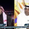 """بالفيديو..وليد الفراج: تاريخياً كان المنتخب البحريني ينشب لنا نشبة وكأنه """"برشلونة"""""""