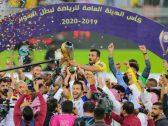 قرار جديد من إدارة النصر بشأن مكافأة لقب السوبر السعودي