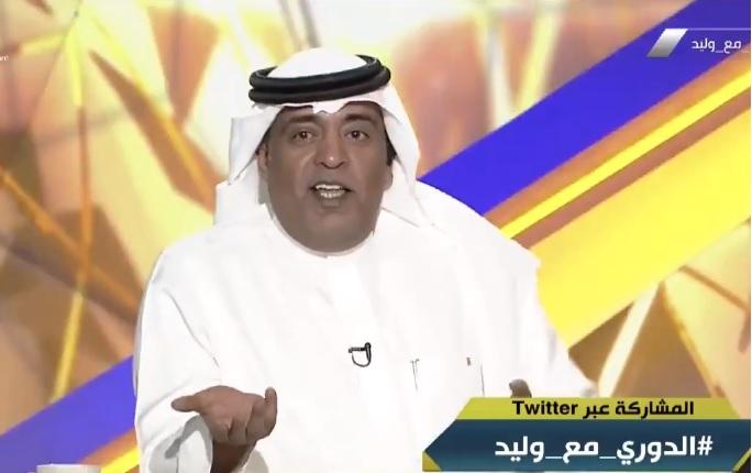 شاهد .. وليد الفراج يرد على مشجع نصراوي: وش تبيني أسوّي؟