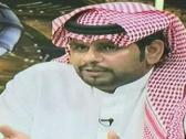 """""""سخروا من ترتيبه السابع""""..الحمد يشعل تويتر بعد اعتلاء """"الهلال"""" لصدارة الدوري!"""