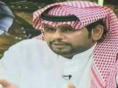 """عقب صدارة الهلال لجدول الدوري.. الحمد: """"أسرع فصول السنة بطل الشتاء وينه""""!"""