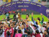 الفيفا يعلق على حصد النصر لقب السوبر السعودي!