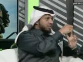 بالفيديو..المريسل :لدي معطيات تؤكد أن الهلال بطل الدوري هذا الموسم!