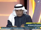 """بالفيديو..""""محمد فودة"""" يعلق على أبرز الحالات التحكيمية في مباراة """"الهلال والاتفاق"""""""