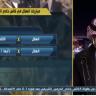 """بالفيديو..""""العنزي"""" ينتقد قرعة مباريات كأس الملك: الهلال محظوظ بالقرعة الظالمة..والنصر الله يعينه"""