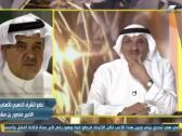"""بالفيديو..الأمير """"منصور بن مشعل"""" يكشف حقيقة الاشتباك مع """"طارق كيال"""" !"""