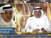 بالفيديو..الأمير منصور بن مشعل : عملت المستحيل .. لا أتحمل المسؤولية ولا يمكن أن استمر مع هذه الإدارة !