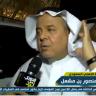 """بالفيديو..تعليق""""منصور بن مشعل""""عقب فوز الأهلي..وهذا ماقاله بشأن الابتعاد عن النادي!"""