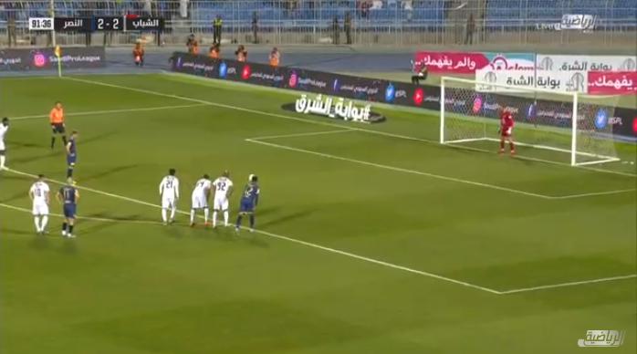بالفيديو.. النصر يسحق الشباب برباعية في مباراة مثيرة!