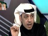 عقب فوز الهلال أمام الفيحاء.. الذايدي:  مستوى تحكيمي تعيس جدا ومستفز!
