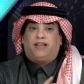 """""""كان يستحق الطرد"""".. الشعلان يشعل تويتر بمقطع فيديو من مباراة """"الهلال والاتحاد"""""""