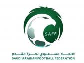 الاتحاد السعودي لكرة القدم يعلن التقدم بطلب استضافة بطولة كأس آسيا 2027