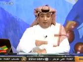 عبدالعزيز الهشبول يطلق تغريدة مُثيرة بشأن اكتشاف البطولات !