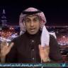 شاهد.. محمد العنزي يُثير الجدل بخصوص هذا الأمر في مباراة الأهلي والنصر!