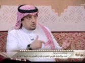 شاهد.. عبدالعزيز اليوسف يكشف عن الشيء الغريب في أزمة جماهير الشباب.. ويوجه رسائل نارية بسبب البيان الاستفزازي!
