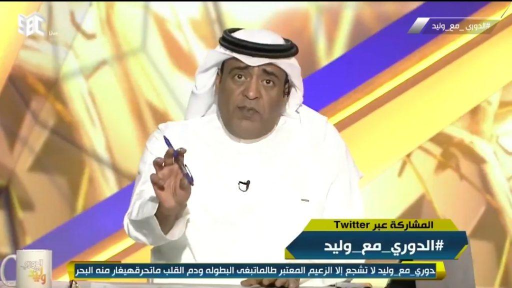 """شاهد.. كيف رد وليد الفراج على سؤال """"هل ستتدخل الفيفا وتقرر إيقاف الكرة السعودية بسبب هذا الأمر؟"""