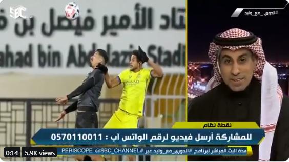 بالفيديو..العنزي: المحتجين على جدول ترتيب النصر هم أيضاً من دشنوا الهاشتاق !