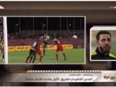 """بالفيديو.. """"صالح الصقري"""" يكشف حقيقة ماحدث بينه وبين """"تين كات"""" مدرب الاتحاد المٌقال"""