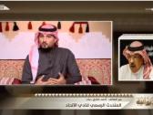 """بالفيديو.. """"أحمد صادق"""" يكشف عن مدرب الاتحاد القادم"""