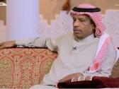 """بالفيديو..تعليق """"عبد العزيز الغيامة"""" على أزمة النصر والشباب"""