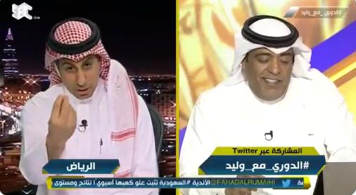 """بالفيديو..الفراج لـ محمد العنزي: """"سركم باتع"""""""