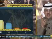 """بالفيديو..جمال عارف: الكلاسيكو الرئيسي للكرة السعودية هو """"الهلال والاتحاد"""""""