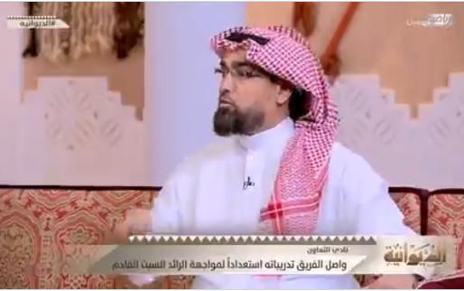 """بالفيديو..الدوسري لـ ياسر المسحل: من المستفيد من قرار تأجيل عقوبة """"بونجاح""""؟..ويؤكد:هذا حق مسلوب من النصر"""