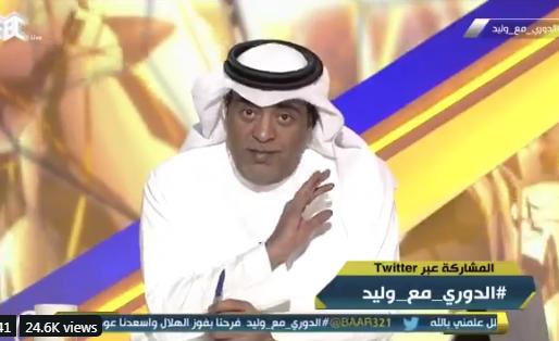 """شاهد..تعليق """"وليد الفراج"""" عقب خسارة الاتحاد وتصدر الهلال"""