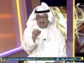 بالفيديو.. جمال عارف لـ عادل التويجري: الاتحاد فاز في الملعب على الهلال