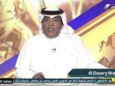"""بالفيديو..تعليق """"وليد الفراج"""" عقب فوز الهلال وتعادل النصر"""