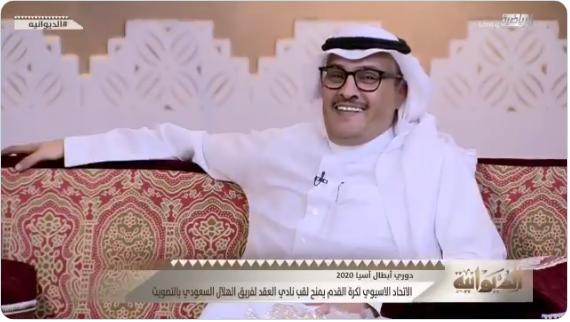 بالفيديو..تركي السهلي : التصويت على نادي العقد هي حركة ذكيه من الاتحاد الآسيوي !