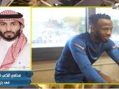 """بالفيديو .. محامي """"فهد المولد"""" يكشف عن سبب وجود اللاعب في دبي .. وحلول عودته للمملكة"""