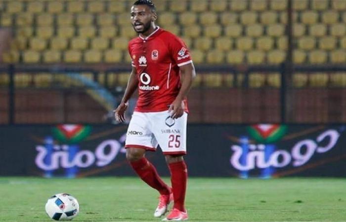 المصري حسام عاشور يقترب من الدوري السعودي!