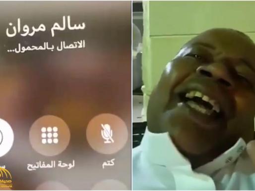 """شاهد: مقطع طريف لـ""""سعيد العويران"""" يتصل بـ""""أحمد جميل وسالم مروان"""" استجابة لطلب """"قارئ فنجال""""!"""