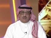 جمال عارف يتساءل.. ماذا تغير في الاتحاد خلال أقل من أسبوع ؟