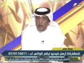 """بالفيديو.. تعليق """"وليد الفراج"""" عقب فوز الهلال أمام الاتفاق واحتفاظه بصدارة الدوري!"""