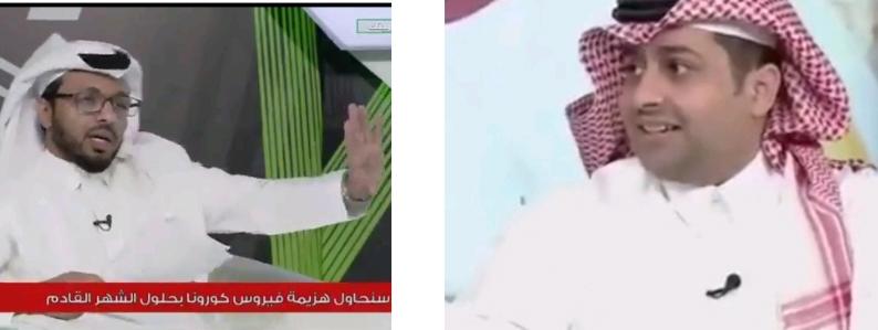 شاهد.. خلاف بين المريسل ومحمد الدرع مقدم برنامج الحصاد الرياضي بسبب الهلال.. والأخير: لا تزايد عليا !