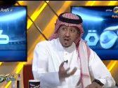 شاهد.. محمد الصدعان: هذه الظروف لا تساعد على النجاح في الاتحاد!