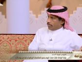 شاهد.. عبدالعزيز الغيامة يكشف.. هل يوجد مادة صريحة تمنح لقب الدوري للمتصدر في حال إلغاء الدوري.. وموقف اتحاد الكرة!