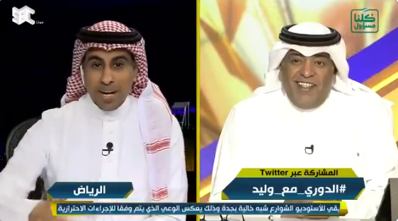 شاهد..وليد الفراج لـ العنزي: الله يستر لا يطلع هاشتاق أني استهزأ بمرض محمد العنزي .. والأخير يرد