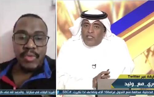 """شاهد..مشجع يتساءل عن عودة """"فهد المولد"""" عقب توقف النشاط الرياضي.. وليد الفراج يرد"""