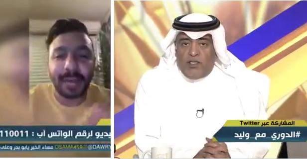 بالفيديو.. وليد الفراج يمازح مشجع مصري : حبيب هارتي