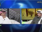 """بالفيديو..الجماز يكشف عن معلومة جديدة بشأن القرارات التحكيمية في مباراة """"الهلال والتعاون"""""""