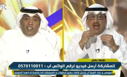 شاهد..الفراج لـ جمال عارف : توقف الدوري هو الأجمل بالنسبة لك عشان ما يحرقوا دمك..والأخير يرد