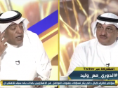 بالفيديو.. طارق كيال يُطلق تصريحًا مُثيرًا بشأن أعمال السحر في الدوري السعودي !