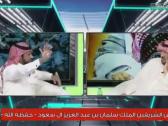"""«المريسل»: الإعلام الهلالي يهتم بنشر فضائح الأندية الأخري.. شاهد: رد """"الجحلان""""!"""