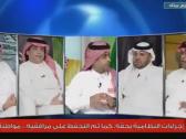 """""""الحمد"""" لـ""""إعلاميي النصر"""": من فتح لهم المجال.. مقارنة فريقهم بالهلال؟"""