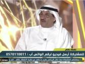 """بالفيديو..""""طارق كيال"""" يكشف عن أفضل مدرب في تاريخ الكرة السعودية"""