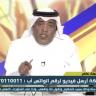 بالفيديو..وليد الفراج يكشف حقيقة استئناف الدوري السعودي بنظام المربع الذهبي